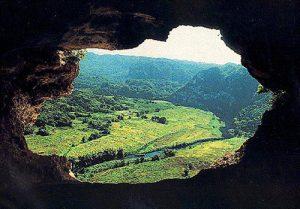 El Mirador - Cueva Ventana